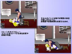 JSK flash games collection (JSK Studio) screenshot 7