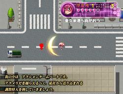 Squirting Heroine Acmerize (Ibotsukigunte) screenshot 1