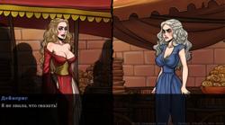 Game of Whores screenshot 5