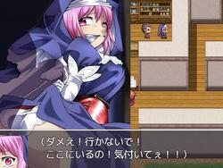 DID RPG 2 -Temple Knight Kidnap- (AtelirHachihukuan) screenshot 3