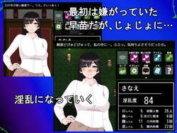 Young Woman Hazard screenshot 0