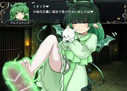 Succubus Senki screenshot 2