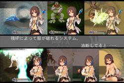 SonabiA screenshot 0
