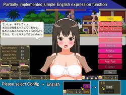 Let's Turn Pick-Up Beach to a Nudist Fucking Beach! (Kisamamaki soft) screenshot 2