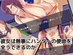 Slutty Huntress Alte's Quest for Men screenshot 0