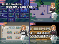 Midnight Exhibition JK 2 screenshot 0