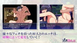 Sonia and the Lusting Village screenshot 3