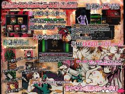 Kusa-kai ni nemuru Ojo no Abaddon (Sakuraprin) screenshot 2