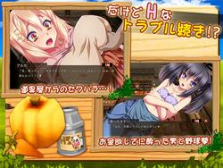 Agriculture Story ~Chlore & Alka's Erotic Struggles screenshot 2