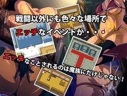 Rina Quest ~I Am Become A Bikini Warrior!?~ screenshot 2