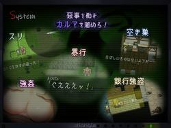 Thanatos screenshot 2
