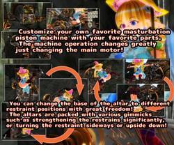 Machine Ruin Self-Destruction Masturbation Life of the Sky Temple screenshot 3