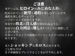Lewd Realm Sacrifice Araka ~A JK Exorcist Horror RPG screenshot 8
