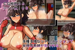 PE Teacher Natsuha Gets Violated By Her Students In Another World screenshot 1