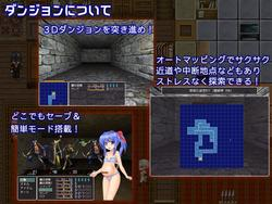 The Married Selena and the Dungeon of the Magic Stone screenshot 5