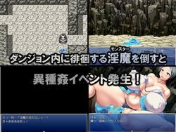 インマノヒメ - Princess of the horny Monster screenshot 0