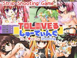 To L*ve-ru Shooting screenshot 0