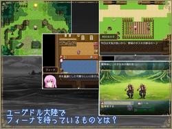 Fina's Magical Adventures - Yugedol Adventures screenshot 1