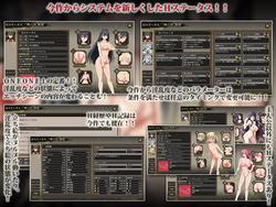 Samurai Vandalism screenshot 2