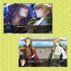 When Sword Sinks Into Flower screenshot 1