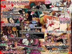 Kusa-kai ni nemuru Ojo no Abaddon (Sakuraprin) screenshot 1