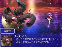 Demon Slayer Valkyrie Shion screenshot 2