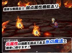 Mirena's Manor (Kazama dojo) screenshot 6
