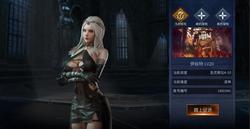 Blade of God + DLC screenshot 23