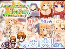 Anasteema Tea Party screenshot 7