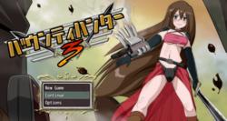 Bounty Hunter 3 screenshot 3