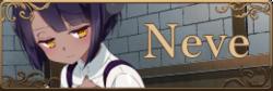 Sakura MMO Extra screenshot 1