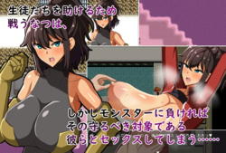 PE Teacher Natsuha Gets Violated By Her Students In Another World screenshot 0