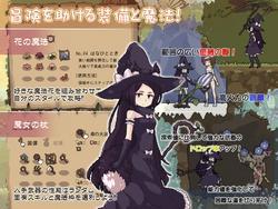 Flower Witch screenshot 2