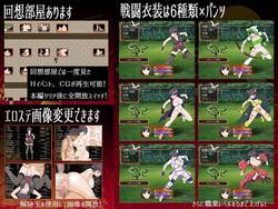 Momoiro Youkai Story ~ Nako's Lusty Journey screenshot 3