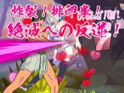 Strike! Ovulation Divine Fist! Rebellion to Extinction! screenshot 7