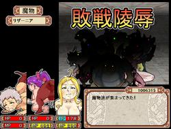 Dungeon of Erotic Master (rusimarudou) screenshot 8