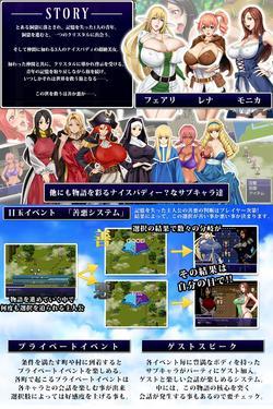 Harem Fantasy: Good or evil will save the world screenshot 1