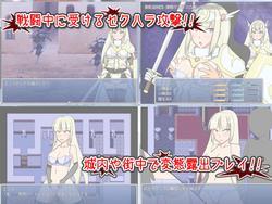 Holy Lady Knight Elis screenshot 0