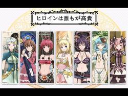 7GirlsWar ~Fallen High-Born Girls RPG~ screenshot 1