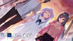 Hikari no Umi no Apeiria (Silky's Plus Dolce) screenshot 0