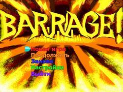 BARRAGE! screenshot 4