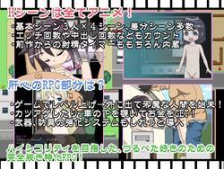 Lolihoi 2 ~maō no chikara wa Pa nai no~ screenshot 2