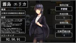 Undercover Investigator Erica screenshot 5
