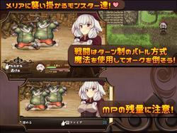 Melia and the Devil's Island screenshot 2