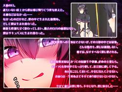 Succubus Reincarnation Revenge Story ~Sexual Retaliation~ screenshot 2