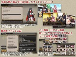 Samurai Vandalism screenshot 5