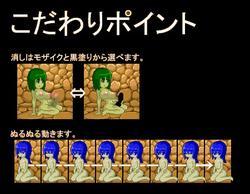 Meganeya games (Meganeya) screenshot 3