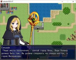 Salvation screenshot 1