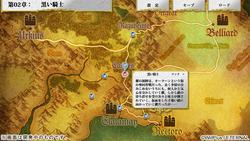 Kenseiki Alpha Ride (Eternal) screenshot 0