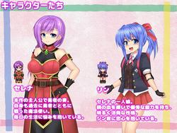 The Married Selena and the Dungeon of the Magic Stone screenshot 1